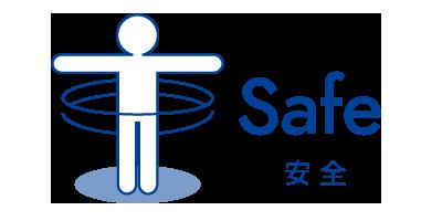 Safe 安全